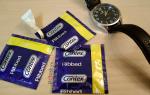 Презервативы Contex Ribbed