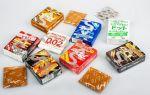 Презервативы Sagami