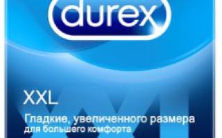 Презервативы Durex XXL: для тех, кому тесно в «малосемейках»
