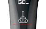 Отзывы о креме Titan gel: от специалистов и пользователей