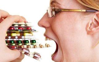 Пероральные контрацептивы: что вы хотели об этом знать
