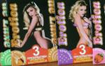 Презервативы Erotica De Luxe