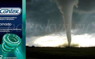 Презервативы Contex Tornado