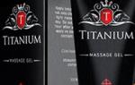 Гель-крем Titanium — особенности увеличения