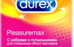 Презервативы Durex Pleasuremax
