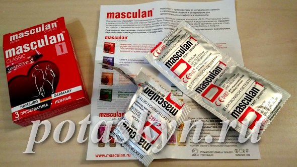 masulan презервативы фото
