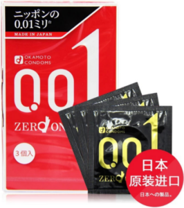 кондомы окамото самые тонкие