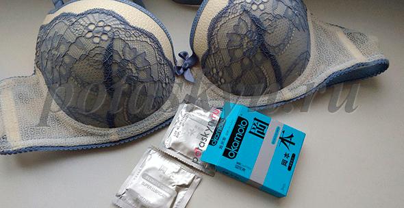 кондомы окамото