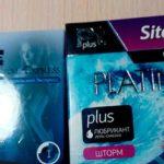 упаковка кондом