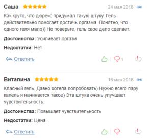 положительные отзывы