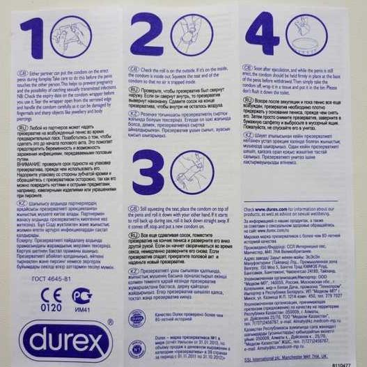 руководство по использованию кондомов Дюрекс