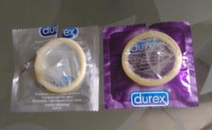 сравнение кондомов