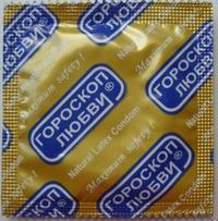 презервативы зодиак любви